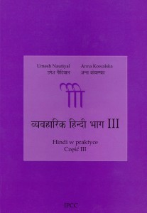 HINDI W PRAKTYCE CZ.3
