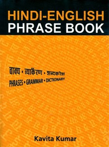 HINDI-ENGLISH PHRASE BOOK