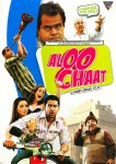ALOO CHAAT DVD/A
