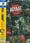 AGYAAT DVD/A + FREE DVD