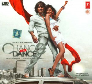 CHANCE PE DANCE CD
