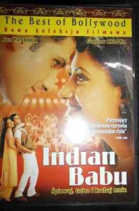 INDIAN BABU DVD