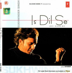 SUKHWINDER SINGH - IS DIL SE LOVE NEVER DIE CD