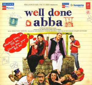 WELL DONE ABBA CD