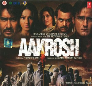 AAKROSH CD