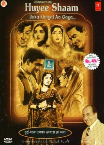 HUYEE SHAAM DVD/M